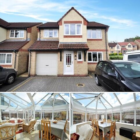 4 bedroom detached house for sale - Primrose Way, Rogerstone