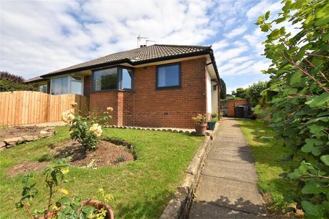 2 bedroom bungalow for sale - Tinshill Lane, Cookridge, Leeds