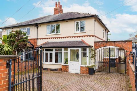 3 bedroom semi-detached house for sale - Alexandra Road, Horsforth, LS18
