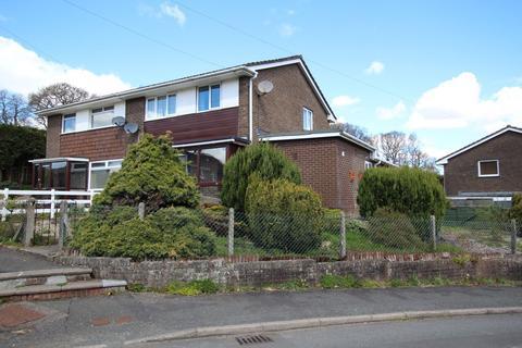 3 bedroom semi-detached house for sale - Coedwaungar, Sennybridge, Brecon, LD3