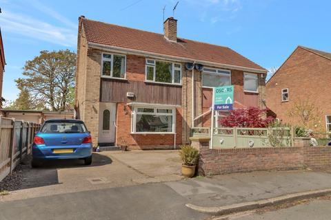 3 bedroom semi-detached house for sale - The Vale, Kirk Ella