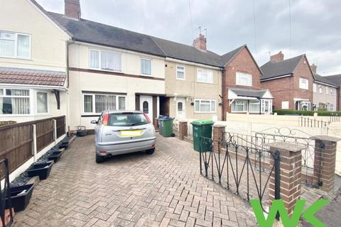 3 bedroom terraced house for sale - Elizabeth Avenue, Wednesbury, WS10