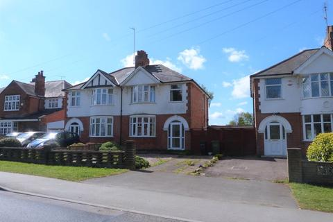 3 bedroom semi-detached house for sale - Aylestone Lane, Wigston