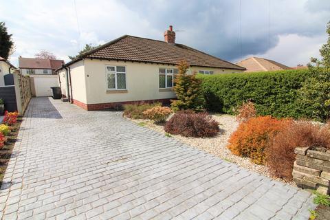 2 bedroom bungalow for sale - Oak Grove, Poynton, Stockport, SK12