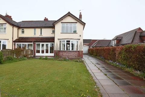 3 bedroom semi-detached house for sale - Park Drive, Barlaston