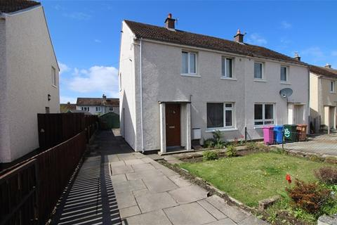 2 bedroom semi-detached house for sale - MacDonald Drive, Forres
