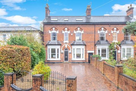 5 bedroom semi-detached house for sale - Albert Road, Harborne, Birmingham