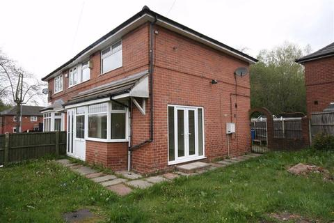 3 bedroom semi-detached house to rent - Hartington Drive, Clayton