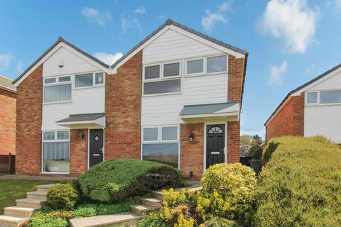 3 bedroom end of terrace house for sale - Dale Park Gardens, Leeds, LS16 7PT