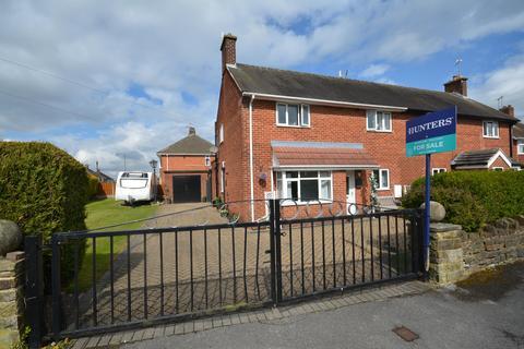 5 bedroom semi-detached house for sale - Melville Crescent, Brimington, Chesterfield, S43 1PZ