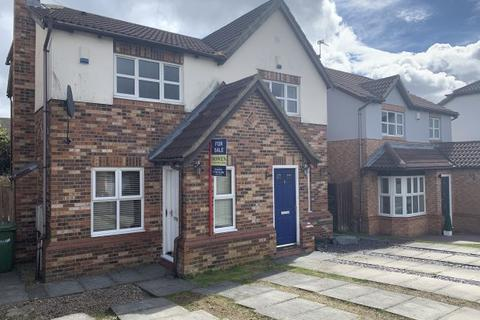 2 bedroom semi-detached house for sale - WILLOW DRIVE, TRIMDON VILLAGE, SEDGEFIELD DISTRICT