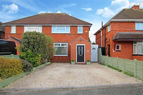 3 bedroom semi-detached house for sale - St. Annes Road, Worcester, WR3 7PG