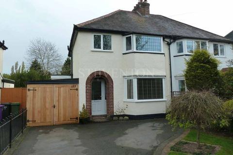 3 bedroom semi-detached house for sale - Green Lane, Aldersley, Wolverhampton, WV6