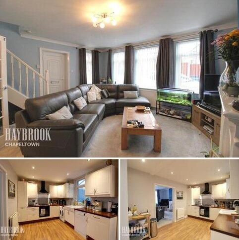 3 bedroom end of terrace house for sale - Oaks Fold Road, Sheffield