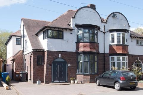 4 bedroom semi-detached house for sale - Thornhill Road, Streetly