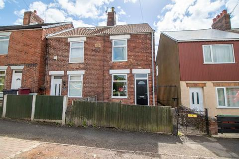 2 bedroom semi-detached house for sale - Chesterfield Road, Shuttlewood, Chesterfield