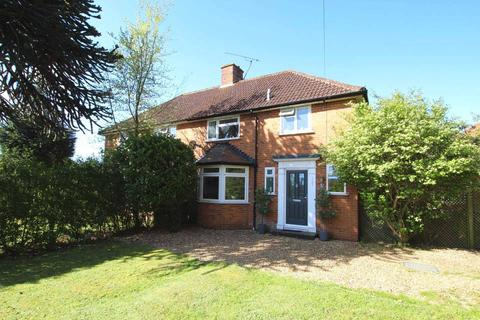 3 bedroom semi-detached house for sale - Henley Road, Caversham, Reading