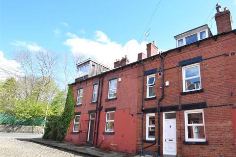 2 bedroom terraced house for sale - Vicarage Avenue, Leeds