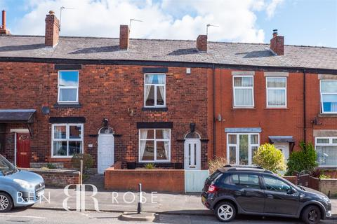 2 bedroom terraced house for sale - Cowling Brow, Chorley