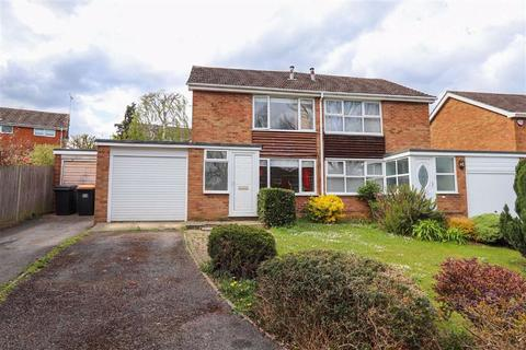 2 bedroom semi-detached house for sale - Grasmere Way, Linslade