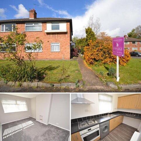 2 bedroom flat for sale - Gayhurst Drive, Yardley, Birmingham