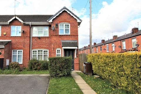 3 bedroom end of terrace house for sale - Quilter Grove , Manchester, M98DE