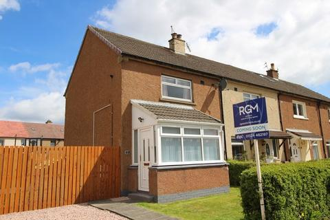 2 bedroom end of terrace house for sale - 1 Swan Place, Grangemouth, FK3 8RL