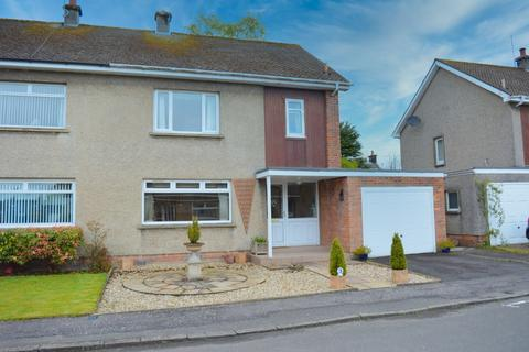3 bedroom semi-detached house for sale - Randolph Court, Stirling, Stirling, FK8 2AL