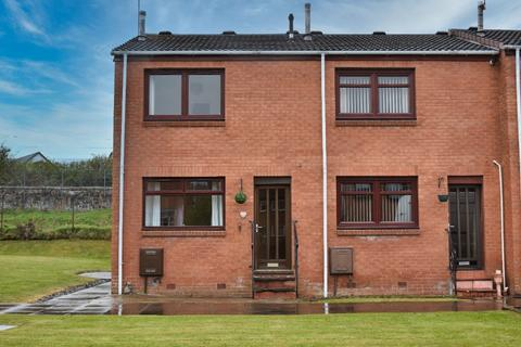 2 bedroom end of terrace house for sale - Linwood Court, Cathcart, Glasgow, G44 3JB