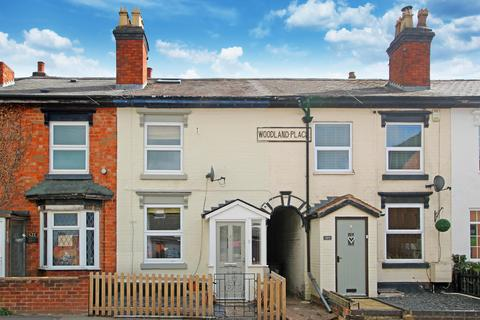 2 bedroom terraced house for sale - Evesham Road, Crabbs Cross, Redditch, B97 5JP