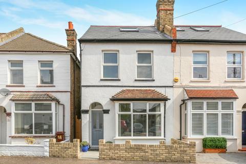 3 bedroom semi-detached house for sale - Thicket Crescent, Sutton