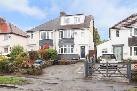 3 bedroom semi-detached house for sale - Langer Lane, Chesterfield