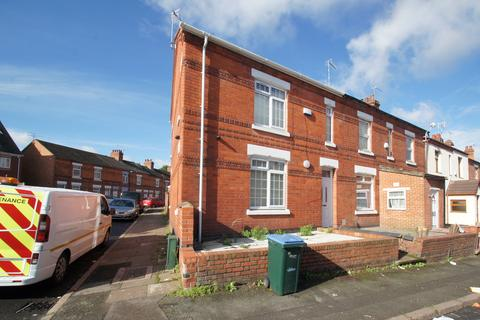 1 bedroom end of terrace house to rent - Swan Lane, Coventry, CV2 4GH