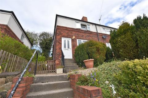 2 bedroom semi-detached house for sale - King Edward Avenue, Horsforth, Leeds