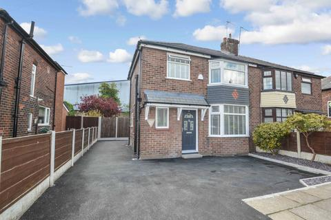 3 bedroom semi-detached house to rent - Laburnam Drive, Unsworth, Bury