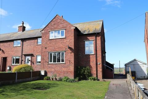 3 bedroom end of terrace house for sale - Townhead Road, Cotehill, Carlisle, CA4