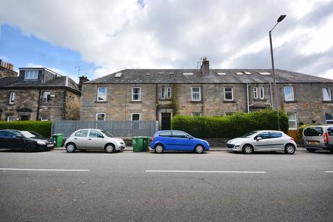 1 bedroom flat for sale - Ivybank, Stirling