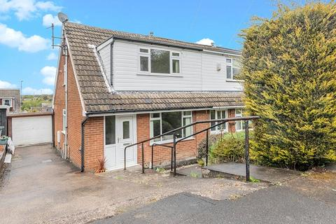 3 bedroom end of terrace house for sale - Kenmore Drive, Cleckheaton, BD19