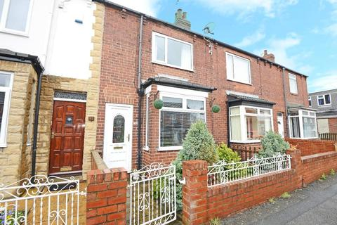 2 bedroom terraced house for sale - Dalefield Road, Normanton, WF6