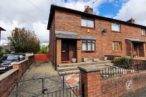 2 bedroom end of terrace house for sale - Peel Street, Carlisle