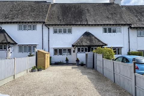 2 bedroom cottage for sale - Station Road, Elmesthorpe, Leicester
