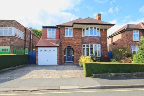 4 bedroom detached house for sale - Longcroft Park, Beverley