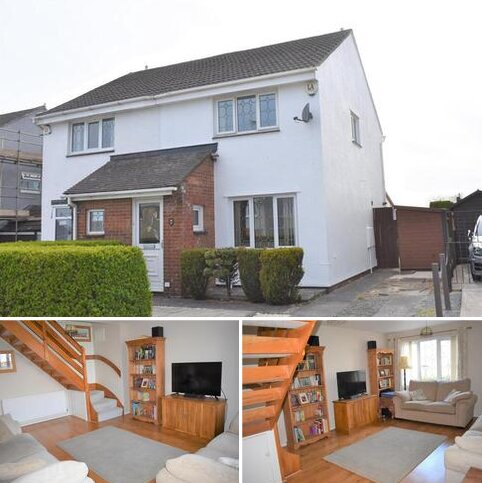 2 bedroom semi-detached house for sale - Huntingdon Way, Sketty, Swansea
