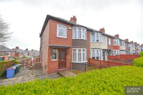 3 bedroom end of terrace house for sale - Old Durham Road, Gateshead