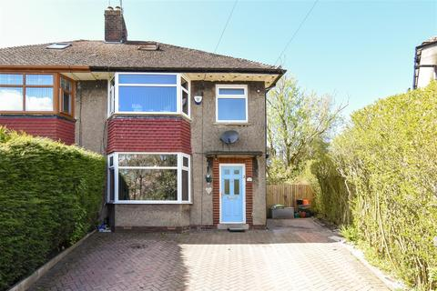 4 bedroom semi-detached house for sale - Willow Trees Drive, Blackburn