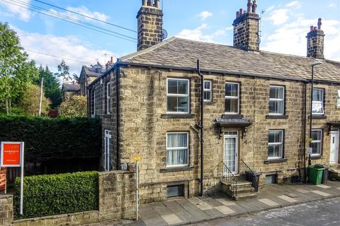2 bedroom end of terrace house for sale - West View, Yeadon