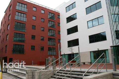 2 bedroom flat to rent - Colton Square