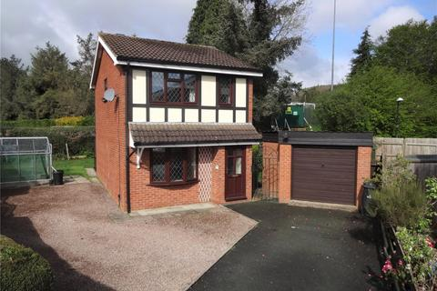 3 bedroom detached house for sale - Pavilion Court, Newtown, Powys, SY16