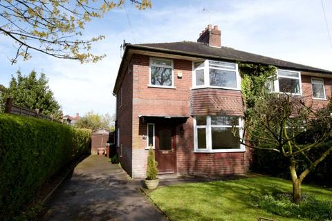 3 bedroom semi-detached house for sale - Church Lane, Oulton, Stone, ST15