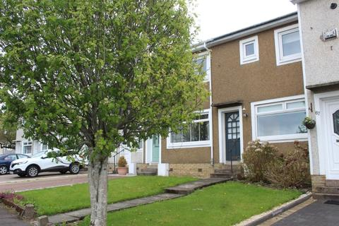 2 bedroom terraced house to rent - Culzean Crescent, Newton Mearns, Glasgow, G77